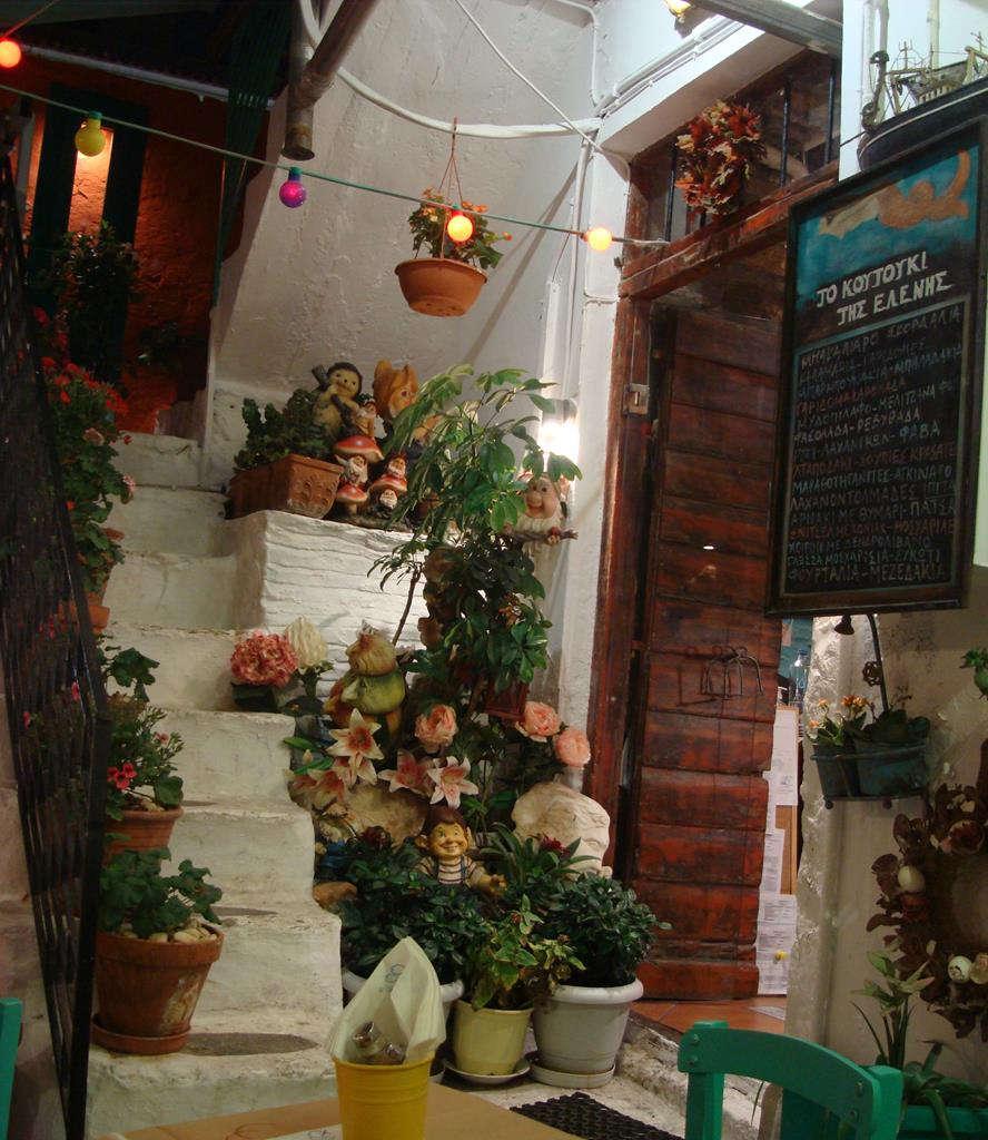 0af3c7658b7fd19d1a969ae0ef63006b.jpg Εστιατόρια Βρες που θα φας στην Αθηνα μας