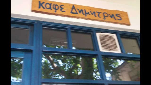 395c3c70224038c00686bf879a81a1ca.jpg Εστιατόρια Βρες που θα φας στην Αθηνα μας
