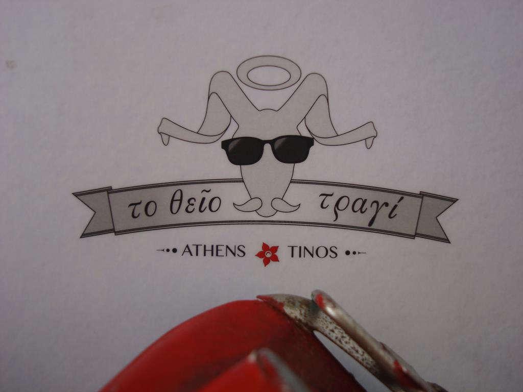 5d49c81d212aa617064873c3683c4298.jpg Εστιατόρια Βρες που θα φας στην Αθηνα μας