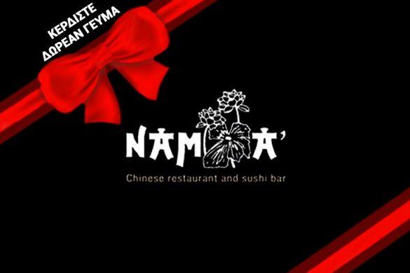 nama-tasty-day-x