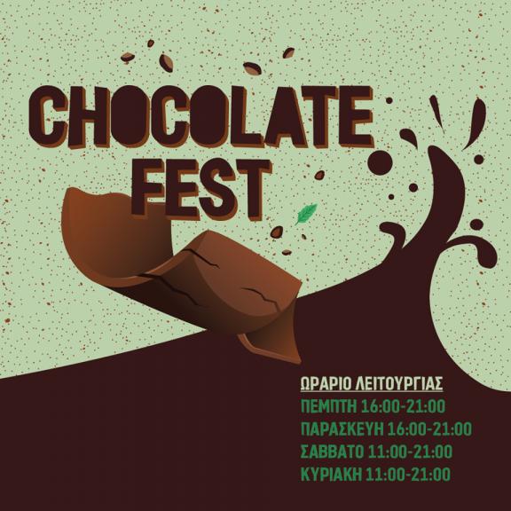 Φεστιβάλ σοκολάτας: Χορταστικό και απολαυστικό !