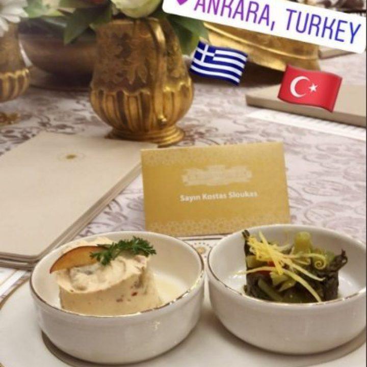 Μπουζούκι και… λαχανοντολμάδες στο μενού Τσίπρα – Ερντογάν