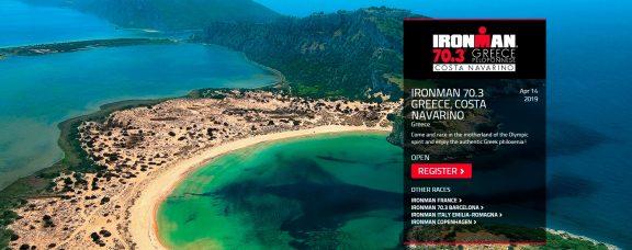 Costa Navarino: 4.500 επισκέπτες απ' όλο τον κόσμο στη Μεσσηνία για το IRONMAN 70.3
