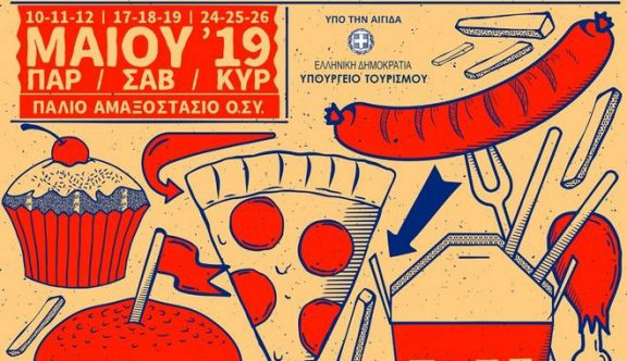 Athens Street Food Festival 2019: Πρεμιέρα στις 10 Μαΐου του μεγαλύτερου φεστιβάλ φαγητού