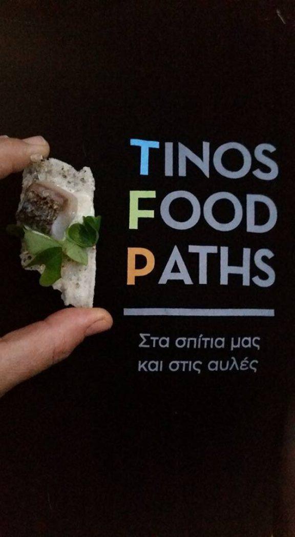 Tinos Food Paths 2019: Για πέμπτη χρονιά στο νησί των Κυκλάδων