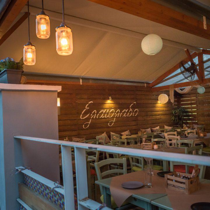 «Ελαιόλαδο», ένα εστιατόριο «κόσμημα» στα Μέγαρα