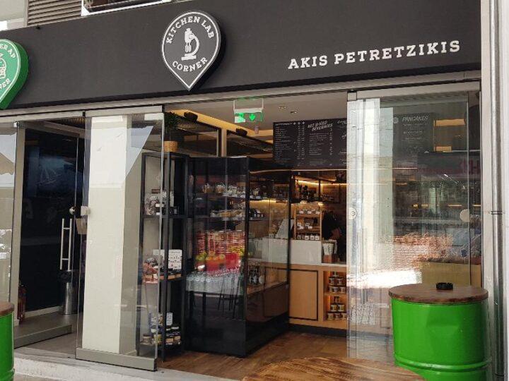 Νέο burger AP corner από τον Ακη Πετρετζίκη : Φημισμένα αλλά …τσιμπημένα!
